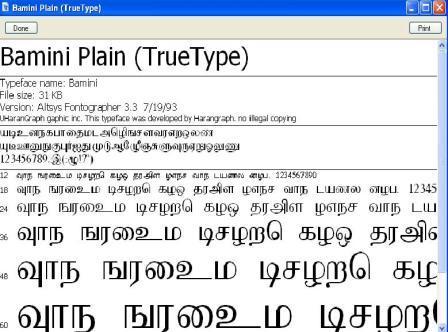 Free Devanagari and Indian Fonts Download: May 2012