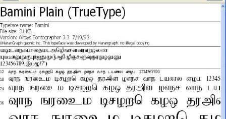 Free Devanagari and Indian Fonts Download: Tamil Font Bamini