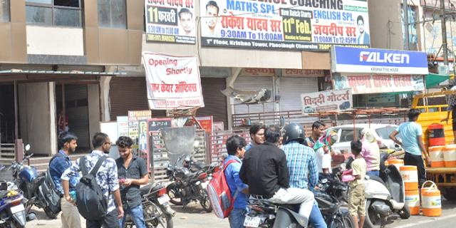 कोचिंग संचालकों के खिलाफ अब पुलिस कार्रवाई होगी | GWALIOR NEWS