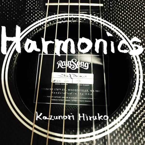 [Single] 蛭子和典 - Harmonics / モールス信号 (2016.03.10/RAR/MP3)