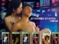 Download Film Pleasure Factory (20017) Full Movie