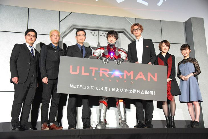 Ryōhei Kimura Mengenakan Kostum ULTRAMAN