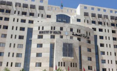 الصحة تعلن إغلاق مستشفى نور الحياة للخصوبة وتشميعها