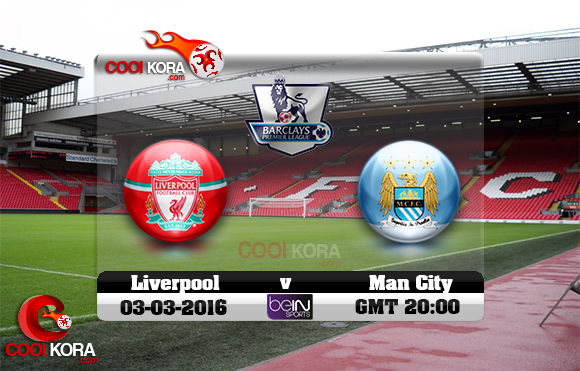 مشاهدة مباراة ليفربول ومانشستر سيتي اليوم 2-3-2016 في الدوري الإنجليزي