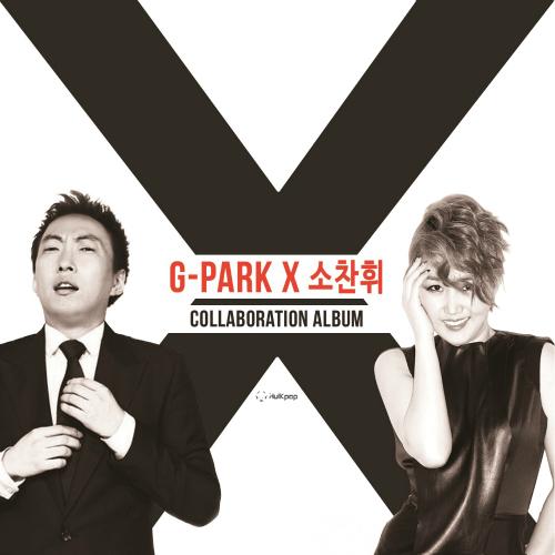[Single] Park Myung Soo, So Chan Hwee – Fool