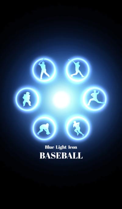 Blue Light Icon BASEBALL Ver.2