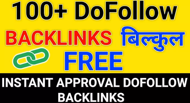 Do follow Instant Approval Blog Commenting Sites List ,techvipin