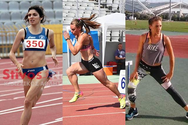 Γιαννοπούλου - Καρκαλάτου - Τόκα στη μάχη για το Πανελλήνιο Πρωτάθλημα Στίβου