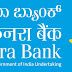 Canara Bank PO Result Out: Check Your Canara Bank PO Result 2018-19