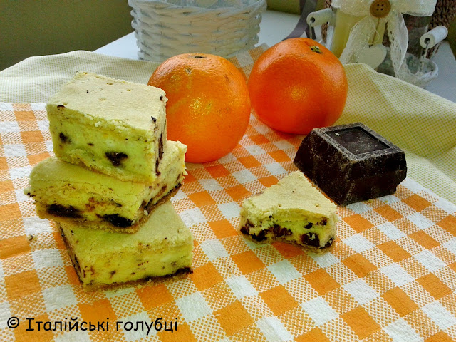 італійський сирник з шоколадними краплями і цедрою