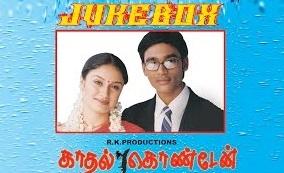 Kadhal Kondaen Tamil Movie Audio Jukebox (Full Songs)