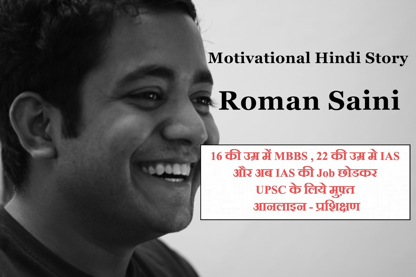 Motivational quotes for students exams in hindi