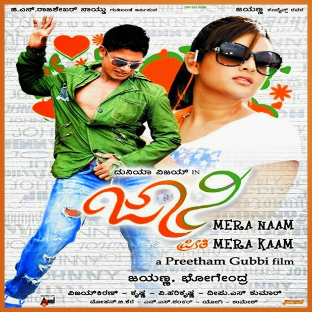 Preethi maina song from chandralekha kannada movie synopsis of download chandralekha kannada movie songs mp3 this video and mp3 song of preethi maina song from chandralekha kannada movie is published by reelboxtv on altavistaventures Gallery