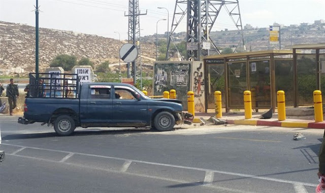 Intento de ataque terrorista en Kiryat Arba