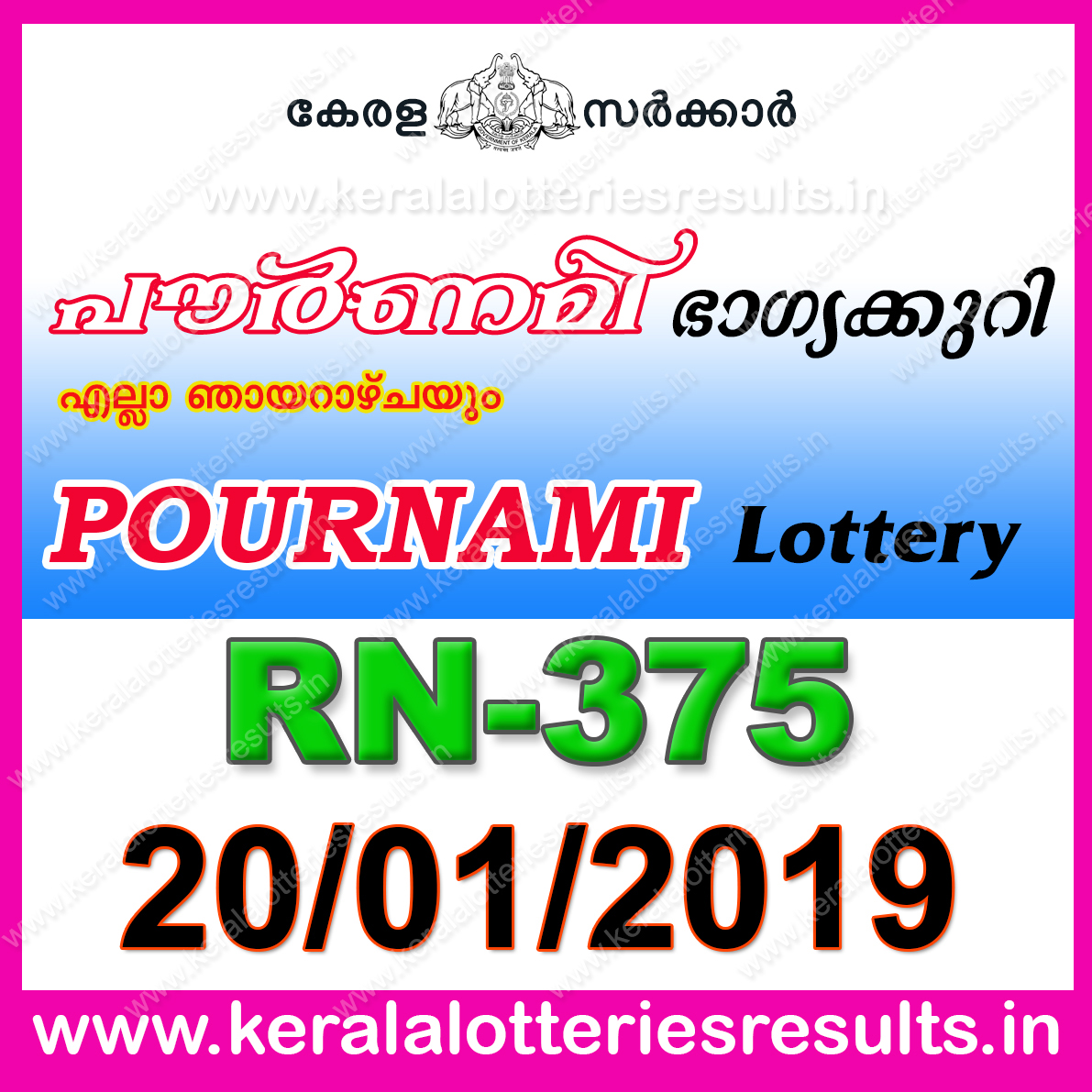 Kerala Lottery Result; 20-01-2019 Pournami Lottery Results