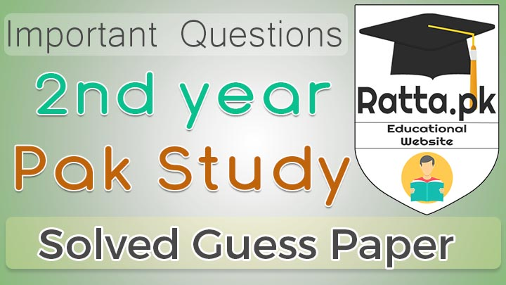2nd Year (12th class) Pak Studies Guess Paper Solved 2017