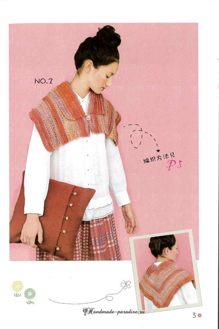 Шали, пончо и накидки в японском журнале со схемами (3)