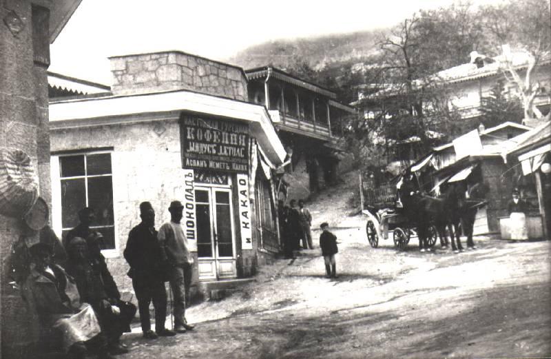 Кофейня в Алупке