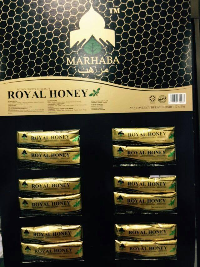 Royal Honey For Men And Women Marhaba Royal Honey