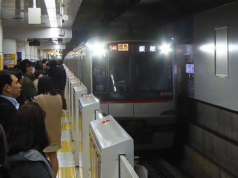 東京メトロ副都心線 西武線直通 通勤急行 飯能行き4 東急5050系(2016.3新設)