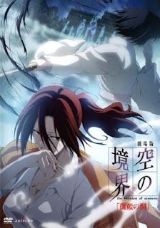 Kara no Kyoukai 4: Garan no Dou Legendado Download