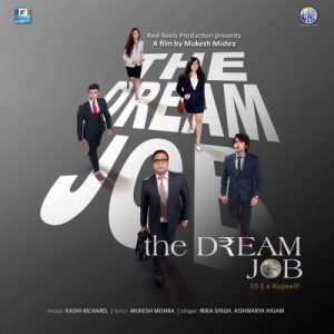 The Dream Job (2017)