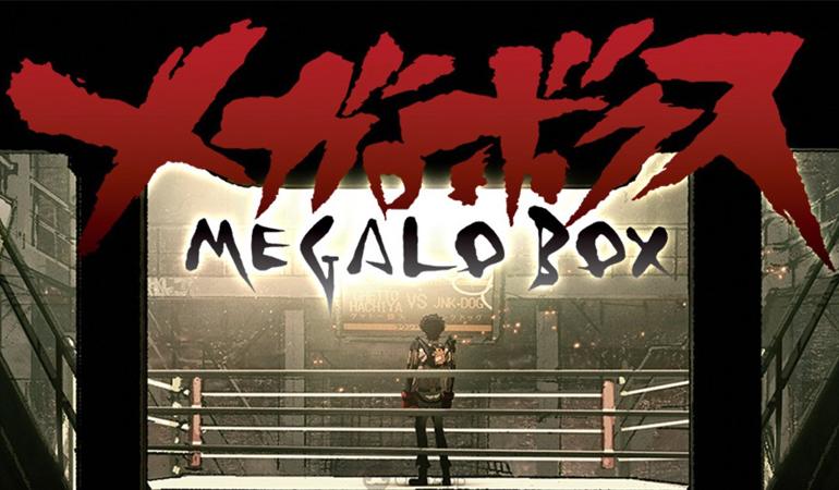 Megalo Box นักชกมวย