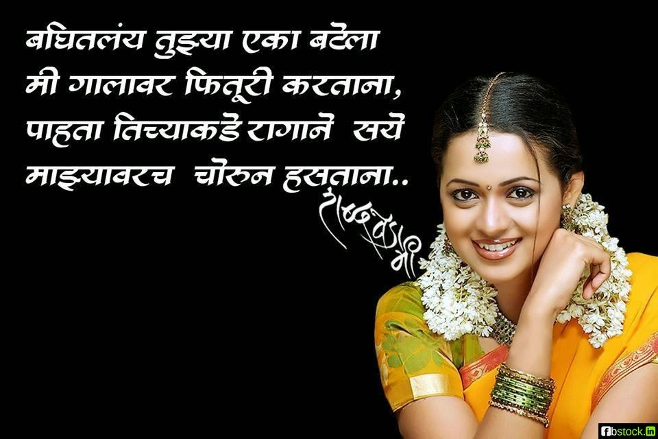 Funny Quotes About Love Hindi