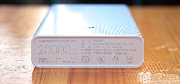 Tył urządzenia Xiaomi 20.000mAh (YDDYP01)