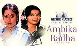 Ambika & Radha | Weekend Classic Radio Show | Enni Irundhadhu | Kavithai Arangerum | Adho Vaanile