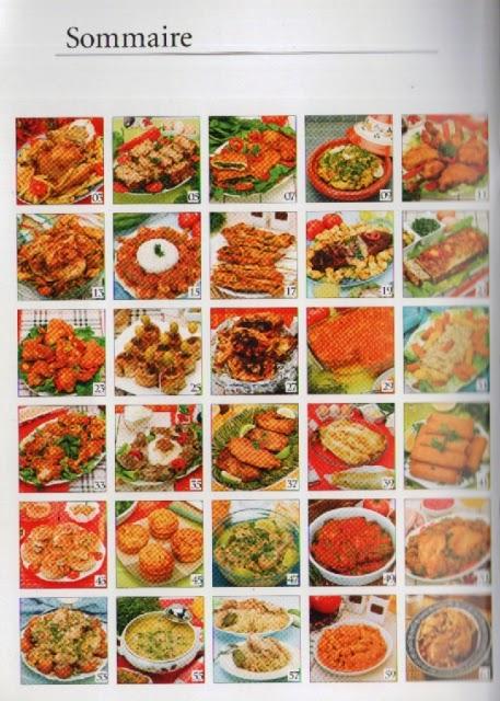 la cuisine alg 233 rienne samira special poulet