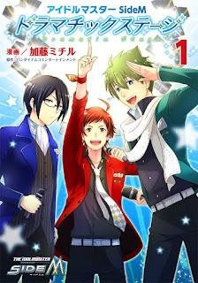 "Finalizan cuatro mangas de las revista ""Dengeki Maoh"" de Kadokawa"