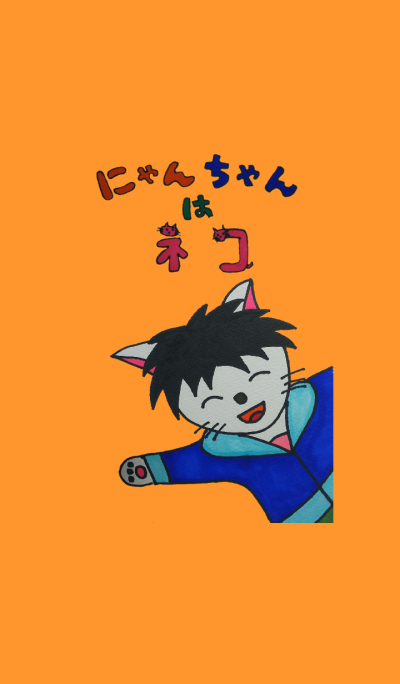 Nyanchan is a cat