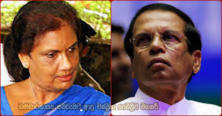 Chandrika who came for Bandaranaike commemoration ... avoids Maithri!