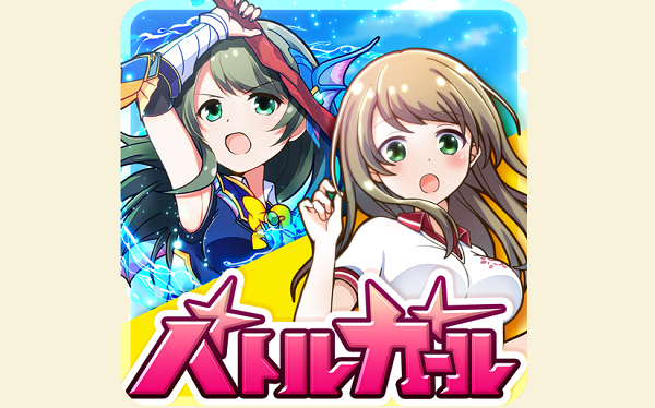 Download Battle Girl High School Mod Apk Fully Unlocked Game