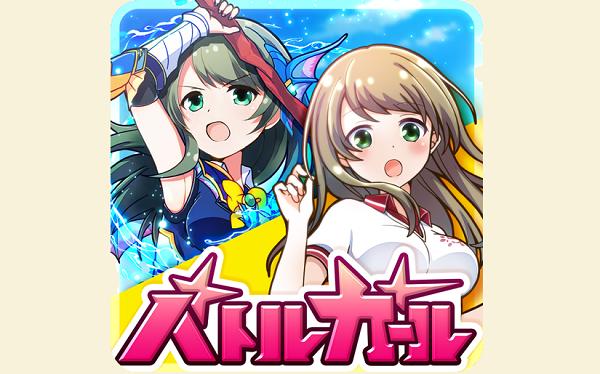 Download Battle Girl High School Mod Apk Fully Unlocked Game