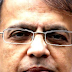 Anant Mahadevan age, wiki, biography