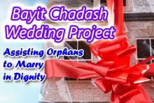 Bayit Chadash - Wedding Project - Assisting Orphans