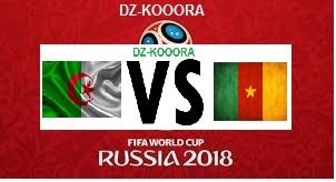 تشكيلة المنتخب الوطني الجزائري  لمواجهة الكاميرون في إطار الجولة الأولى من تصفيات كأس العالم 2018 بروسيا عن قارة إفريقيا