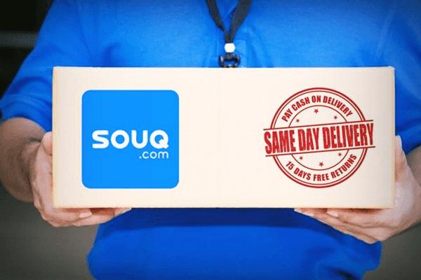 كيفية-الشراء-من-موقع-سوق-Souq