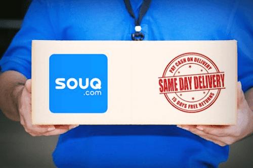 كيفية الشراء من موقع سوق Souq والدفع عند الاستلام