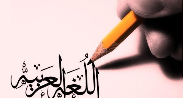 Pembelajaran Bahasa Arab dan Tujuannya
