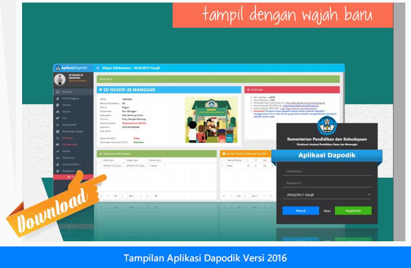 Tampilan Aplikasi Dapodik Versi 2016