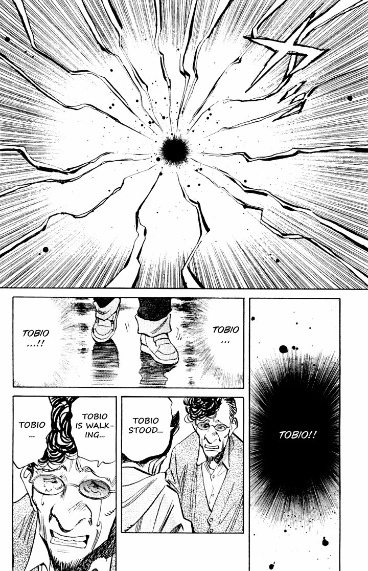 Page 9, Act 65: World's Strongest Robot from Naoki Urasawa's Pluto Volume 8