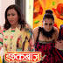 WTF Love Triangle Will Take Place In Star Plus Show Ishqbaaz