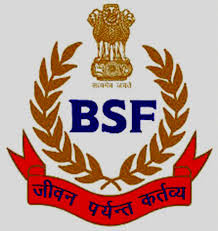 BSF Head Constable Recruitment 2016