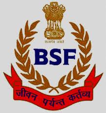 BSF Head Constable Recruitment 2016