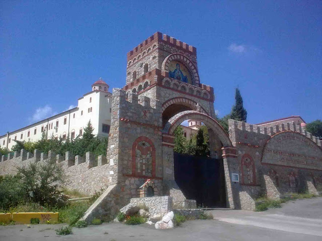 Μονοήμερη προσκυνηματική εκδρομή του Ιερού ναού Αγίου Νεκταρίου Εργατικών κατοικιών Ναυπλίου