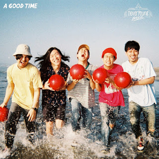 never-young-beach-surely-歌詞-lyrics