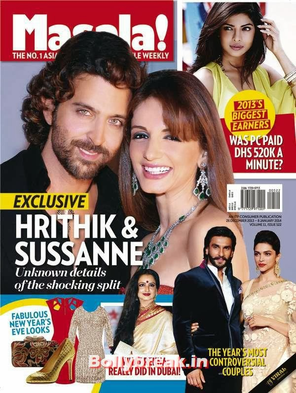 Hrithik Roshan and suzzane Khan, Bollywood Reel & Real Couples on Cover Ahlan Masala Magazine